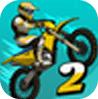 疯狂摩托车技2 全部摩托车解锁版