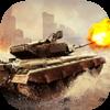 3D坦克强袭战  无限金砖钞票版