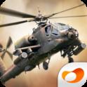 炮艇战:3D直升机 内购破解版