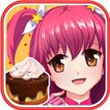 巴啦啦小魔仙-美味蛋糕