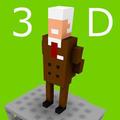 我的校长3D汉化版
