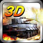 3D坦克联盟内购破解版