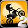 特技摩托车 2