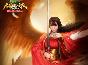 《傲世九重天》手游23日首发 小林志玲带你热血国战