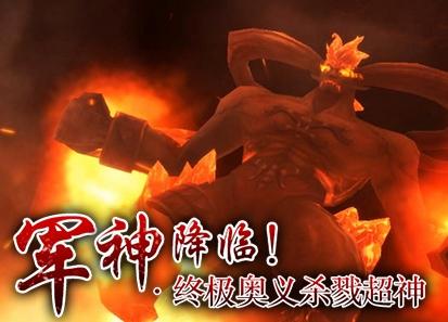 巴哈姆特《最终幻想:觉醒》军神最新情报