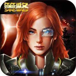 银河舰队1.1.0