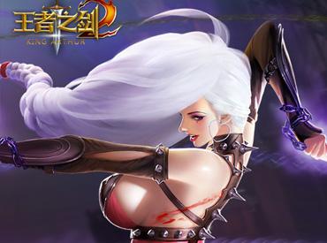 全3D横版魔幻动作手游《王者之剑2》即将上线