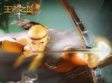 《王者之剑2》玩法攻略-每日必做篇