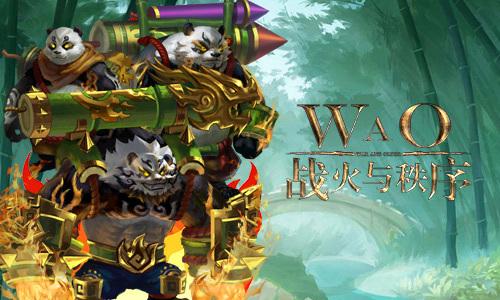 超凶熊猫《战火与秩序》神兽形象燃爆战场