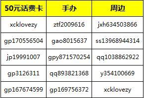 QQ截圖20170502101029.jpg