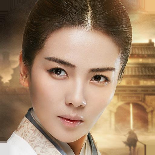 胡莱三国2(预下载抽苹果7)