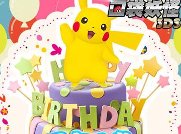 《口袋妖怪3DS》周年慶狂歡 沒你不行
