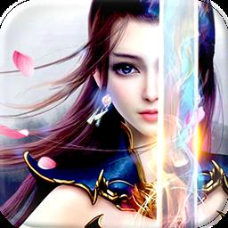 将魂录手游iOS版下载