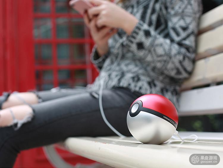 两周年纪念品-精灵球充电宝01.jpg