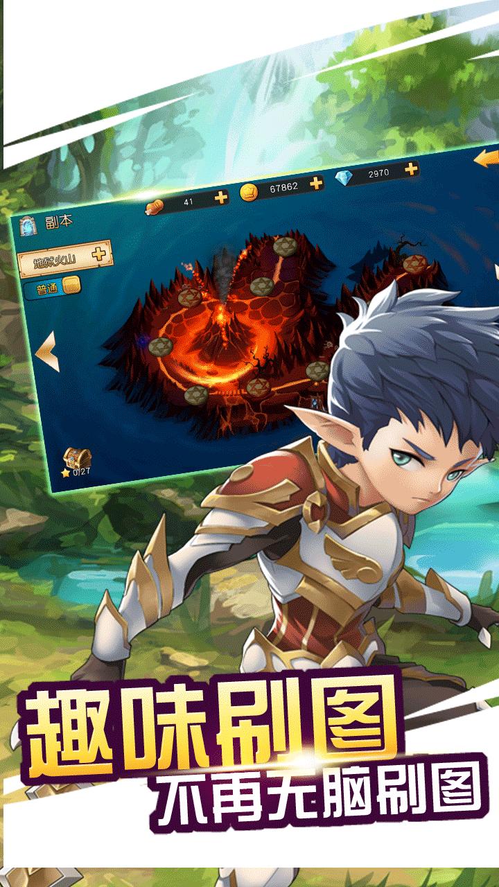 魔灵骑士软件截图2