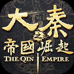 大秦之帝国崛起电脑版