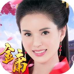 杨过与小龙女(群侠传)2