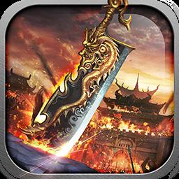 屠龙战手游ios版下载v1.0.0 官方版