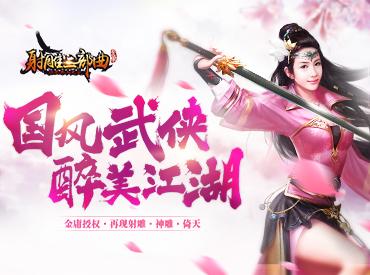 《杨过与小龙女》10月19日首发!