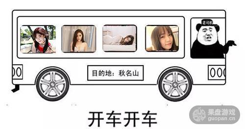 图2-开车啦.JPG