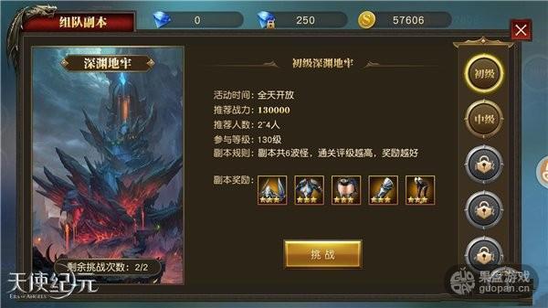 20171130025131980_副本.jpg