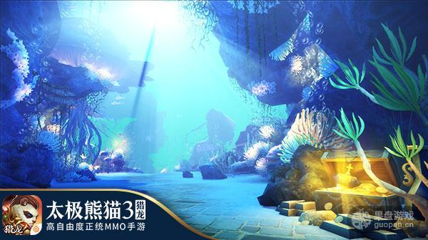 《太极熊猫3:猎龙》海底地图抢先看