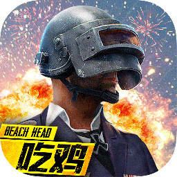 搶灘登陸3D(FPS游戲經典玩法)