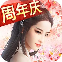 《桃花源记》手游官网