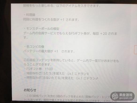 584_20180530111020953_副本.jpg