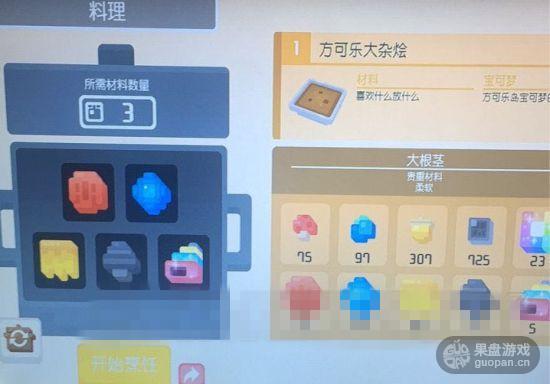 1_S_副本.jpg