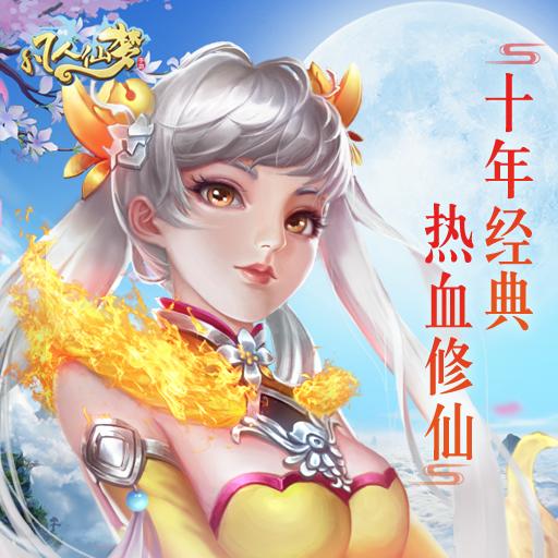 《凡人仙梦》全平台圆梦公测23日盛大开启!