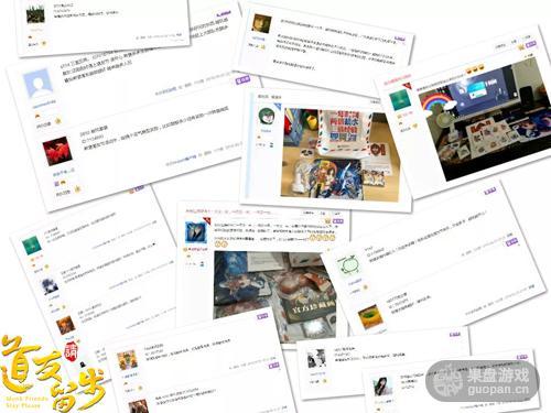 图4-玩家留言.jpg