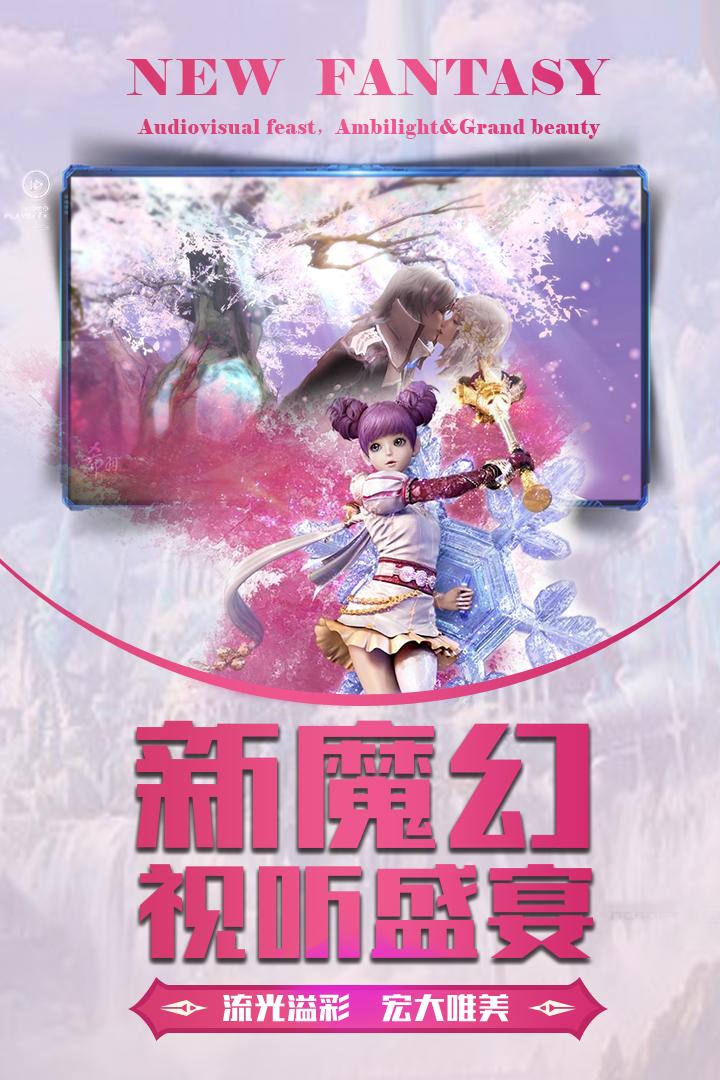 龙之战歌软件截图1