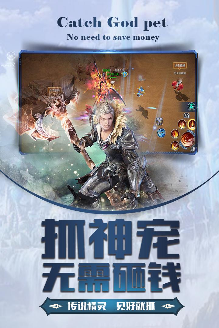 龙之战歌软件截图2