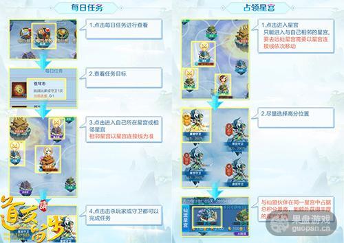 图4-限时玩法 乱斗苍穹.jpg
