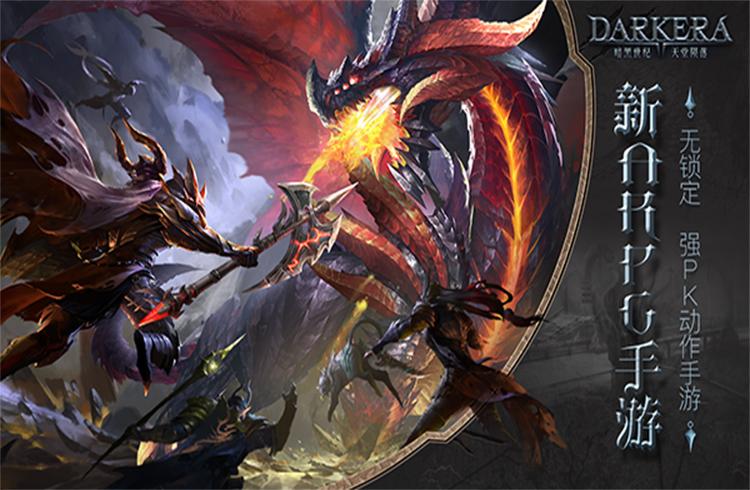 《暗黑无尽之剑》10月23日三重福利抢先看