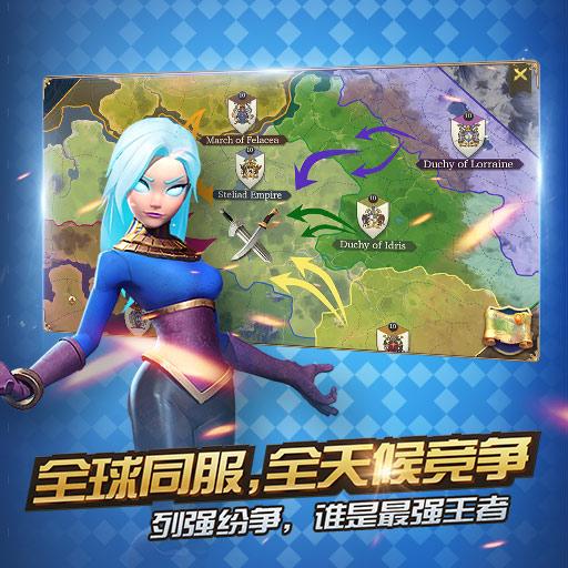 《權力與紛爭》戰場微操作,在手機端還原經典SLG玩法