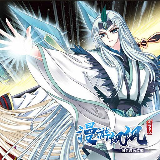 《漫游飒飒》将于1月17日全平台首发