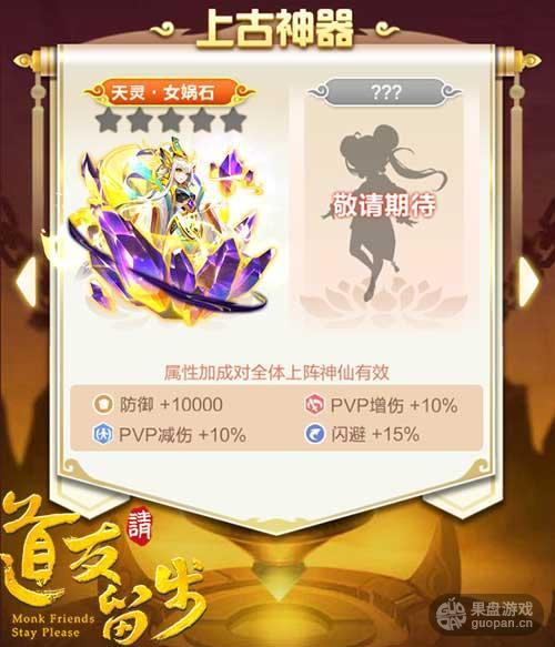 图3-紫金灵武.jpg