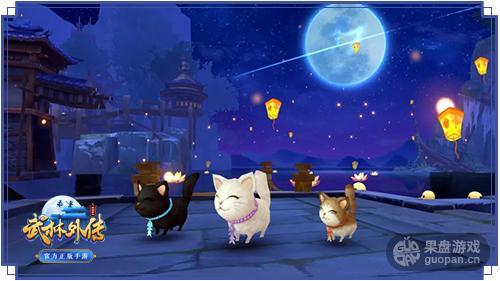 图10-铃铛猫家族.jpg