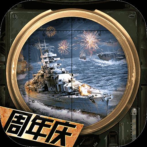 巅峰战舰全面战争图标
