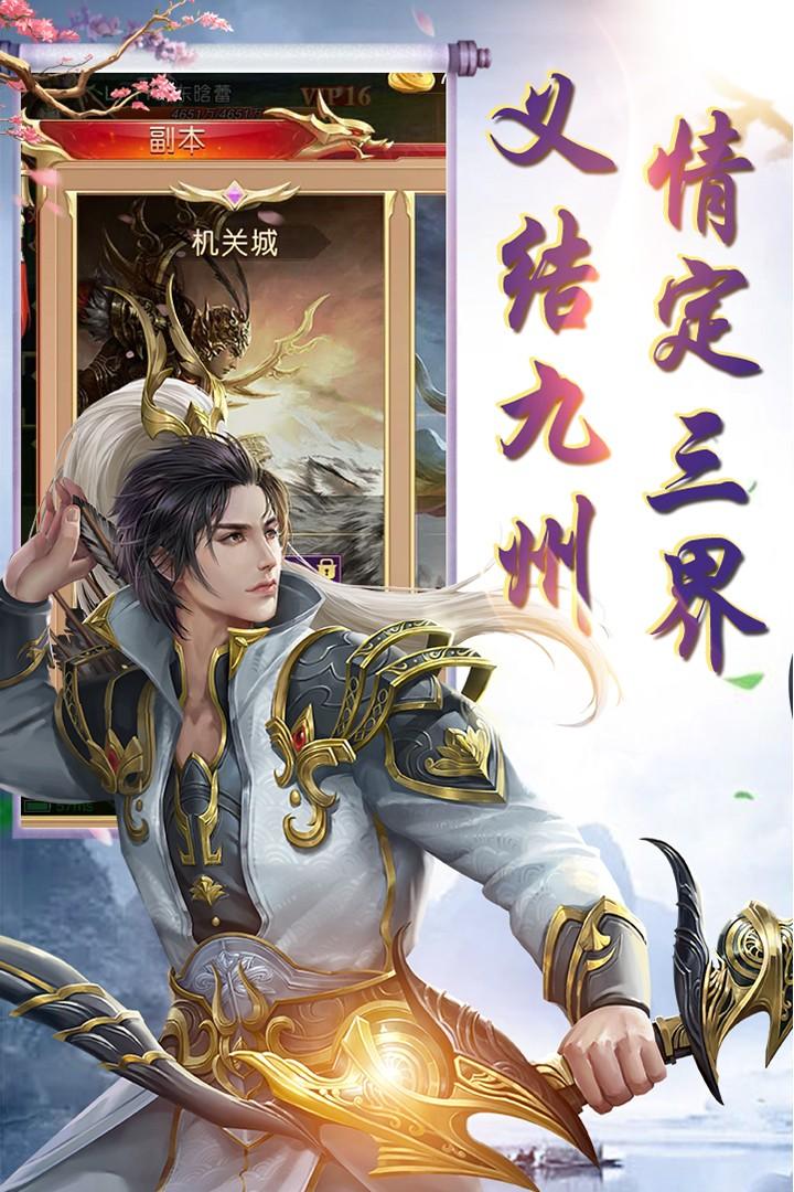 竹灵江湖风云