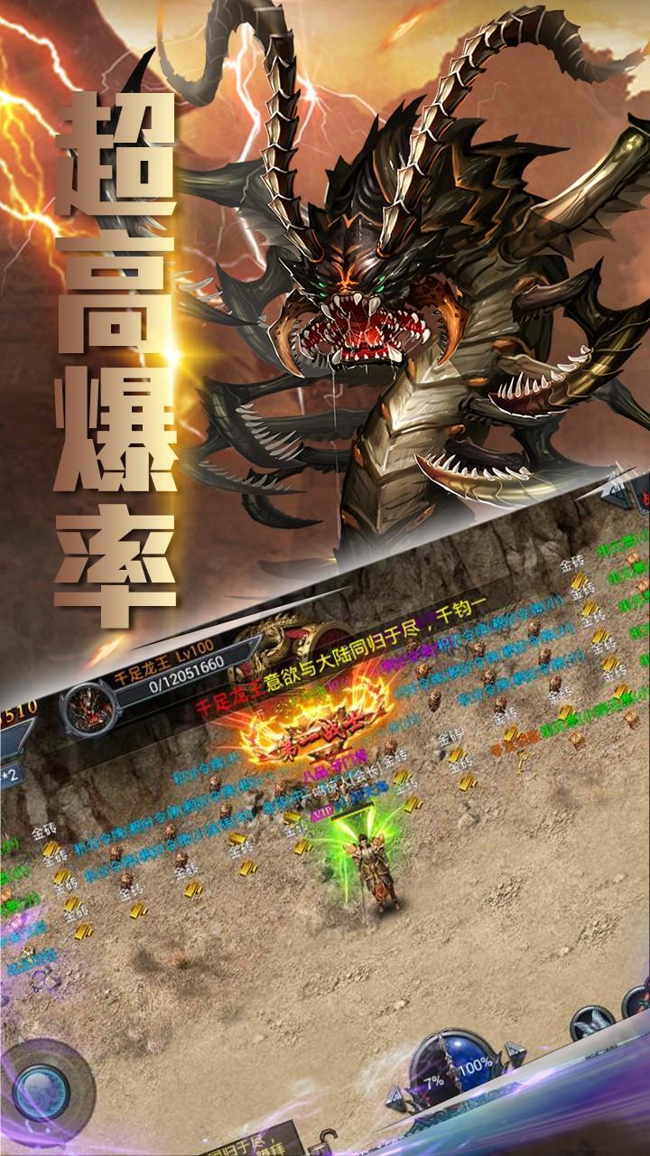 新梦幻古龙软件截图2