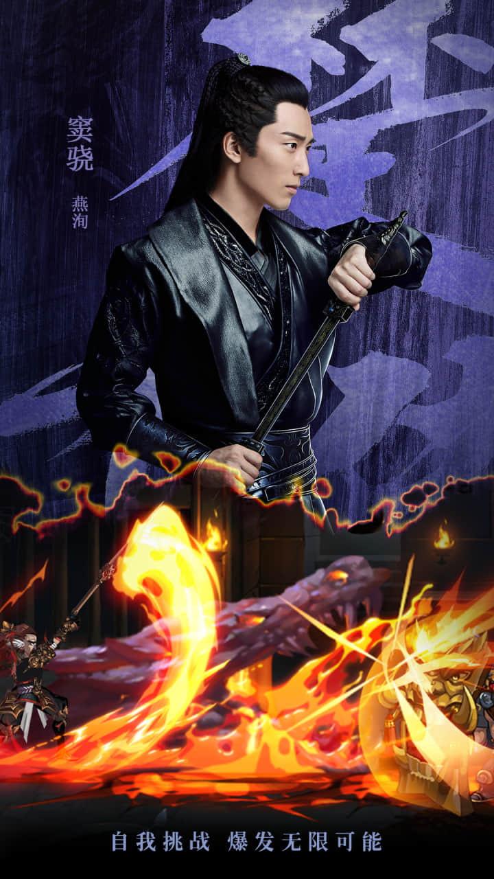 楚乔传-暗影剑客