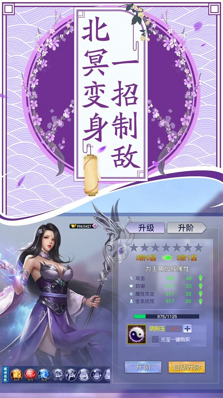 御剑连城软件截图3