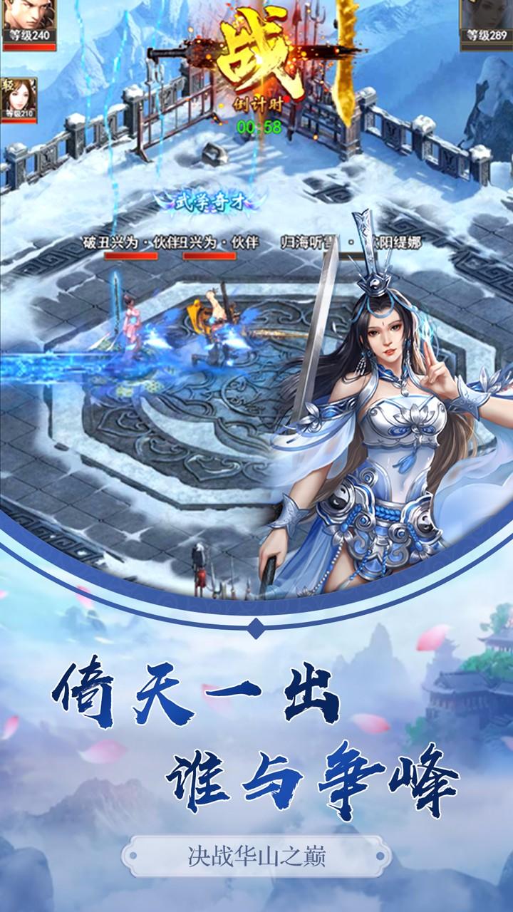 冒险大陆online游戏截图