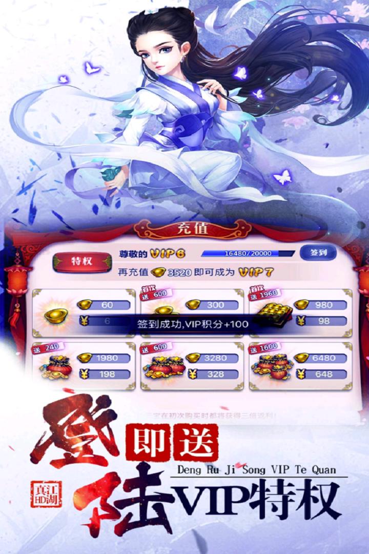 八卦江湖软件截图0