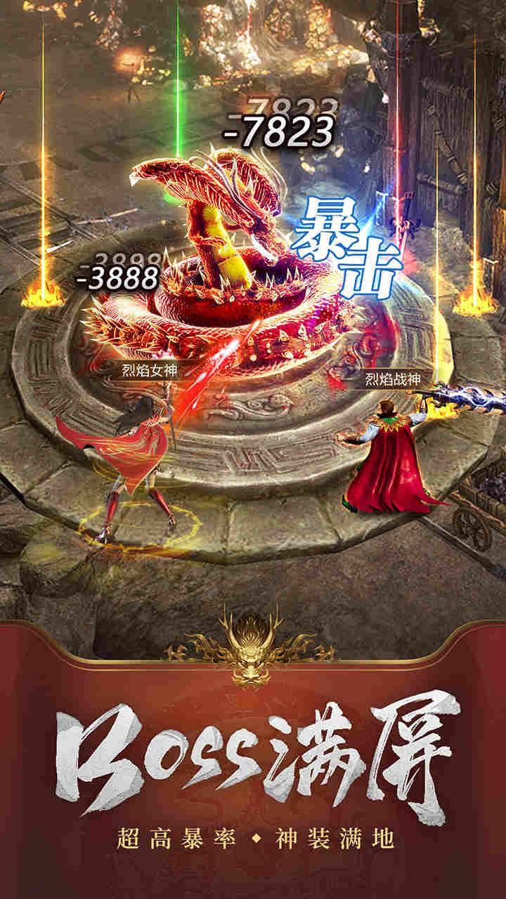 王城英雄软件截图3