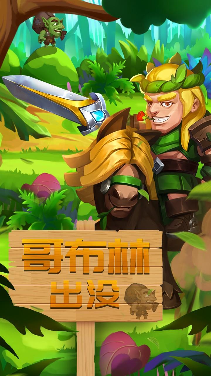 幻龙骑士软件截图0