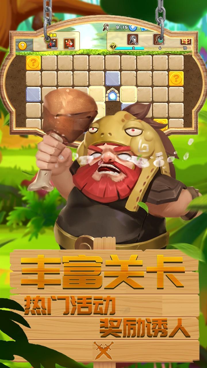 幻龙骑士软件截图3